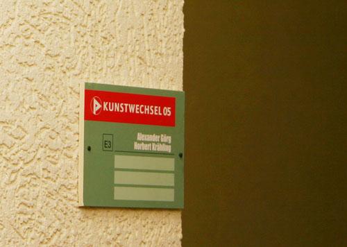 Kunstwechsel 2005 im ehem. Arbeitsamt Siegen